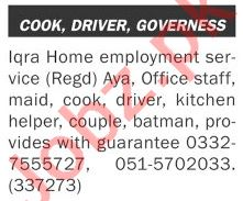 Iqra Home Employment Services Islamabad Jobs 2021
