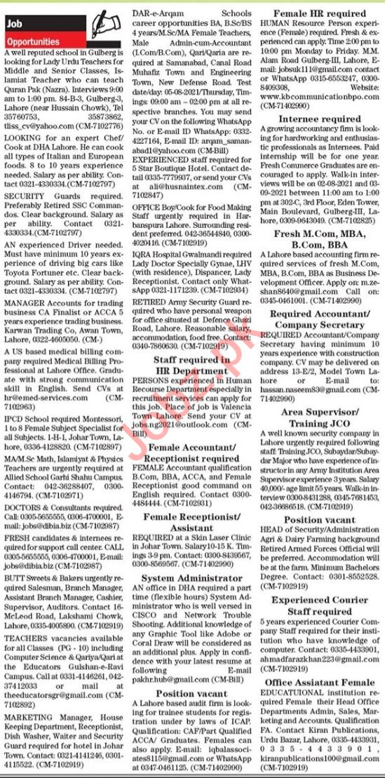 The News Sunday Lahore Classified Ads 1st August 2021