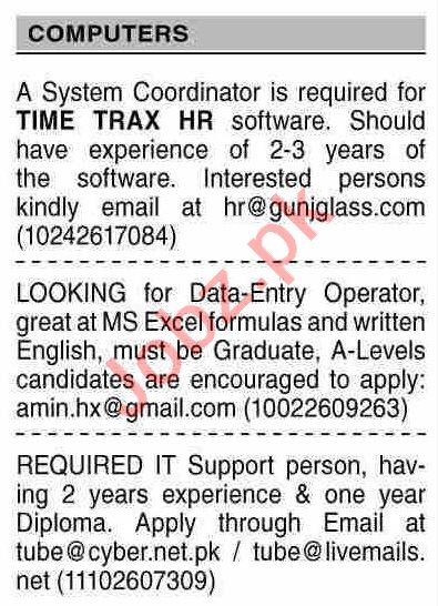 Dawn Sunday Classified Ads 1st August 2021 Computer Staff