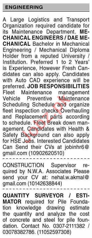 Dawn Sunday Classified Ads 1st August 2021 for Engineering
