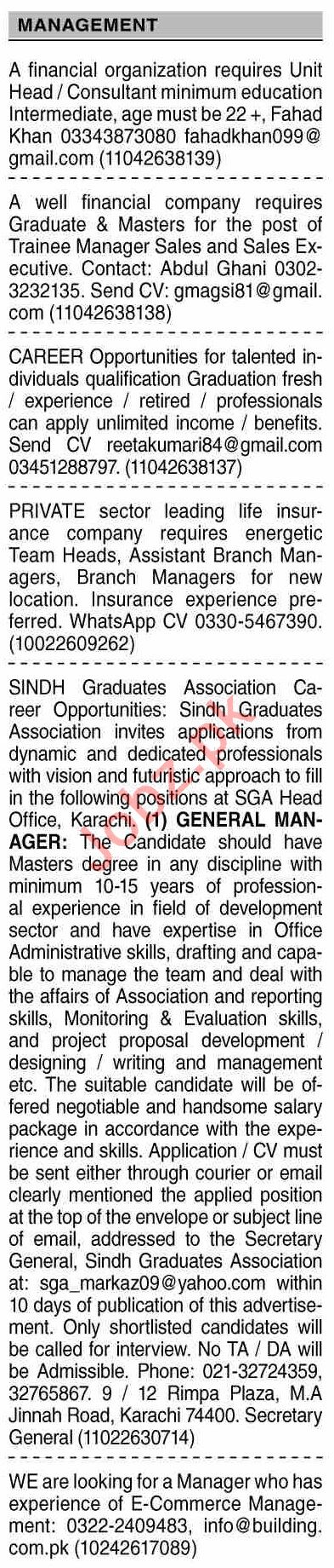Dawn Sunday Classified Ads 1st August 2021 for Management