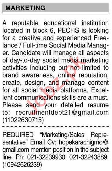 Dawn Sunday Classified Ads 1st August 2021 for Marketing