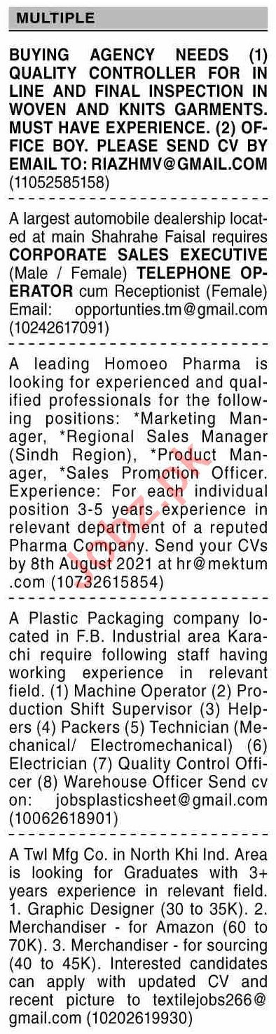 Dawn Sunday Classified Ads 1st August 2021 for Multiple