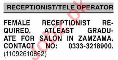 Dawn Sunday Classified Ads 1st August 2021 for Receptionist
