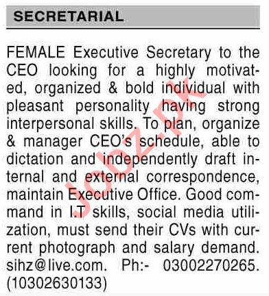 Dawn Sunday Classified Ads 1st August 2021 for Secretarial
