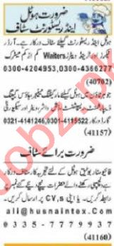 Nawaiwaqt Sunday Classified Ads 1st August 2021 for Hotel