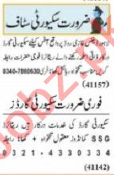 Nawaiwaqt Sunday Classified Ads 1st August 2021 for Security