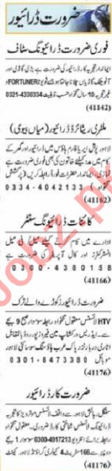 Nawaiwaqt Sunday Classified Ads 1st August 2021 for Driving