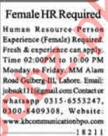 Dunya Sunday Classified Ads 1st August 2021 for HR Staff