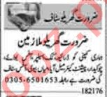 Dunya Sunday Classified Ads 1st August 2021 for House Staff