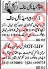Dunya Sunday Classified Ads 1st August 2021 for Medical