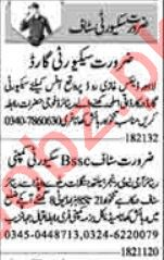Dunya Sunday Classified Ads 1st August 2021 for Security