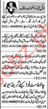 Dunya Sunday Classified Ads 1st August 2021 for Hotel Staff
