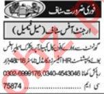 Khabrain Sunday Classified Ads 1st August 2021 General Staff
