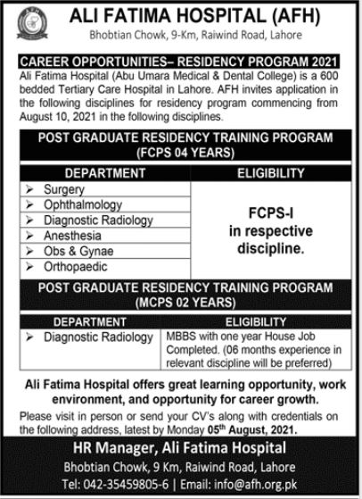 Al Fatima Hospital AFH Jobs 2021 For Trainees