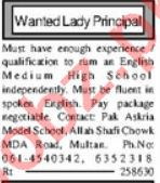 Khabrain Sunday Classified Ads 1st August 2021 for Teaching
