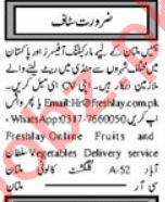 Khabrain Sunday Classified Ads 1st August 2021 for Sales