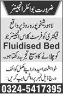 Boiler Engineer Job 2021 For Factory In Lahore