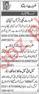 Express Sunday Classified Ads 1st August 2021 for Teaching