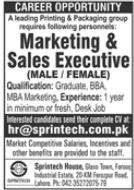 Marketing & Sales Executive Jobs 2021 In Lahore