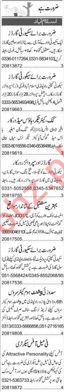 Express Sunday Islamabad Classified Ads 1st August 2021