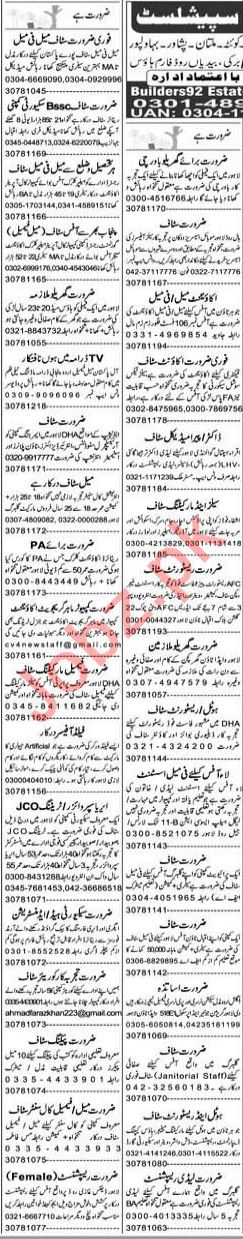 Express Sunday Lahore Classified Ads 1st August 2021