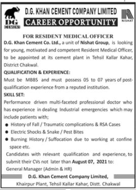DG Khan Cement Company Limited Job 2021 In Chakwal