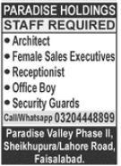 Paradise Holdings Jobs 2021 In Faisalabad