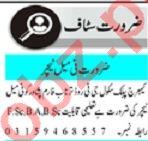 Mashriq Sunday Classified Ads 1st August 2021 Teaching Staff