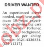 Nation Sunday Classified Ads 1st August 2021 Driving Staff