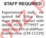 Nation Sunday Classified Ads 1st August 2021 for Hotel Staff