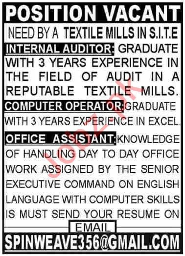 Computer Operator & Office Assistant Jobs 2021 in Karachi