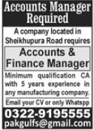 Accounts & Finance Manager Job 2021 In Lahore