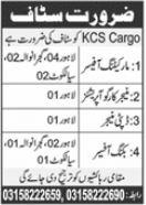 KCS Cargo Service Jobs 2021 For Management Staff