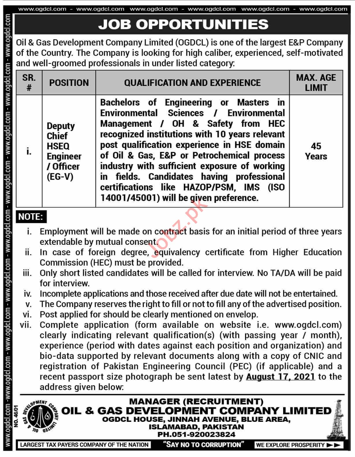 OGDCL Islamabad Jobs 2021 for Deputy Chief Engineer