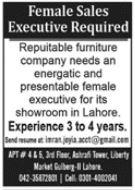 Sales Executive Job 2021 In Lahore