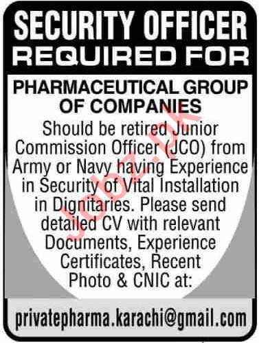 Security Officer Jobs 2021 in Pharmaceutical Company Karachi