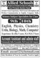 Allied Schools Jobs 2021 In Lahore