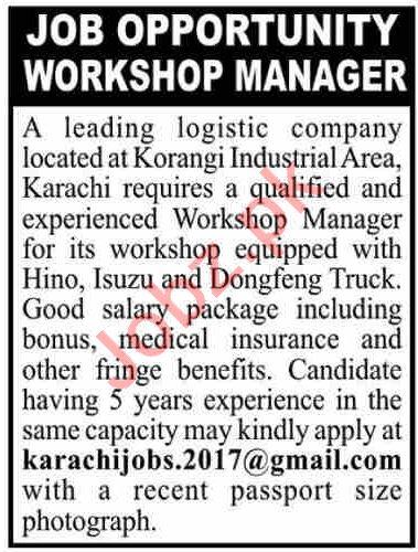 Manager & Workshop Manager Jobs 2021 in Karachi