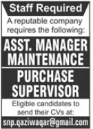 Assistant Manager & Purchase Supervisor Jobs 2021