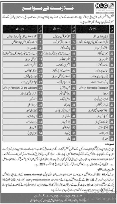 National Logistics Cell NLC Jobs 2021 In Rawalpindi