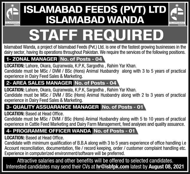 Management Jobs in Islamabad Feeds Private Limited