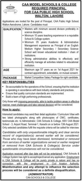 CAA Model School & College Job 2021 For Principal