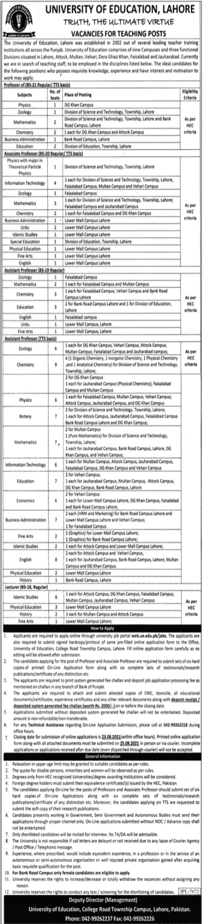 University of Education Jobs 2021 For Teaching Staff