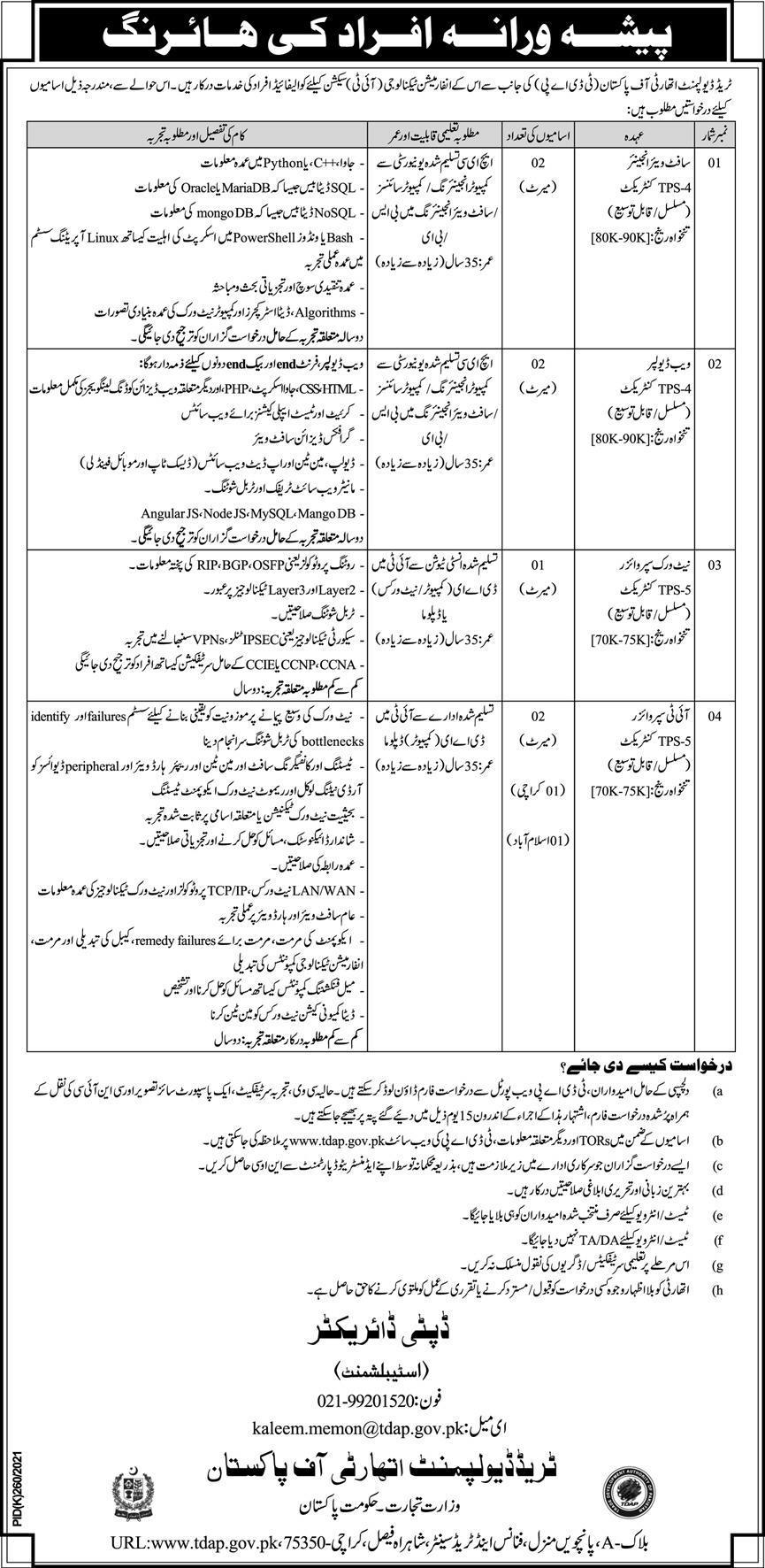 TDAP Karachi Management Jobs 2021