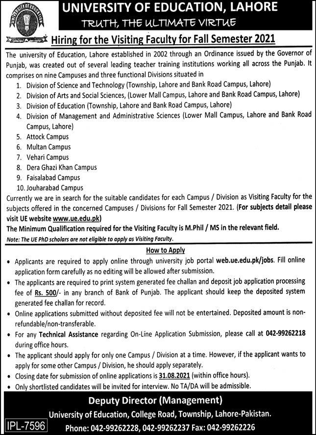 University of Education Lahore Visiting Faculty Jobs 2021