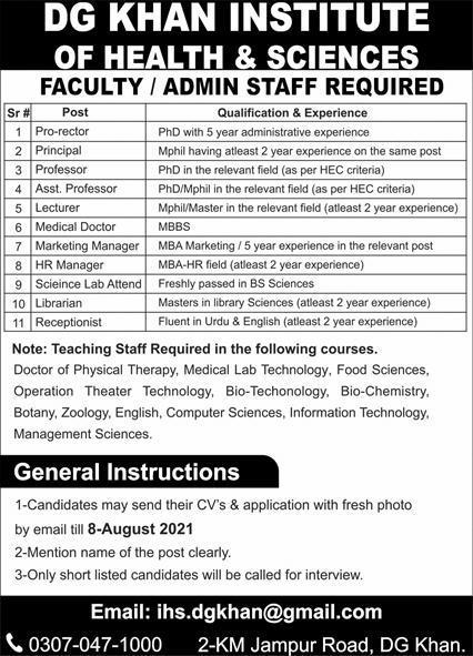 DG Khan Institute of Health Sciences Jobs 2021
