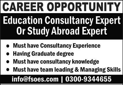 Future Serve Overseas Education Consultancy Expert Jobs 2021