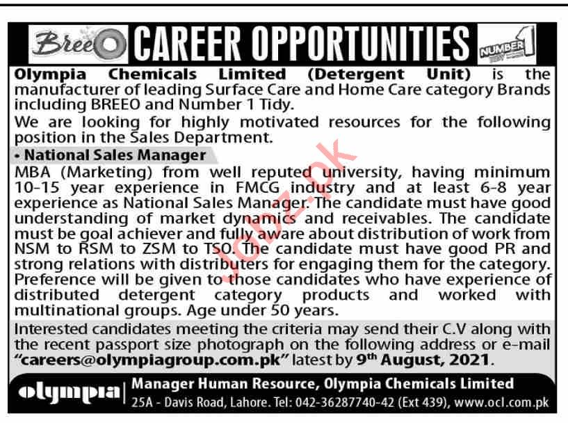 Olympia Chemicals Lahore Jobs 2021 National Sales Manager