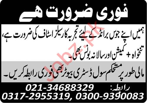 Sales Staff & Distributor Jobs 2021 in Karachi